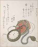 Western Pocket Watch From the Spring Rain Collection (Harusame shū), vol. 3
