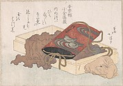 Lacquer Inrō with Waterbirds and Ox-shaped Netsuke in a Box From the Spring Rain Collection (Harusame shū), vol. 3