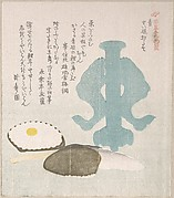 Blue; Dipper-holder of Celadon and Other Objects for the Tea Ceremony