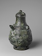 Spouted Ritual Wine Vessel with Cover (He)