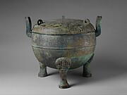 Ritual Tripod Cauldron with Cover (Ding)