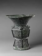 Ritual Wine Jar (Zun)