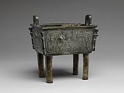 Ritual Tetrapod Cauldron (Fangding)