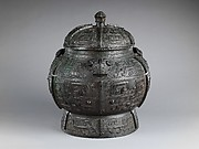 Covered Vessel (Pou)