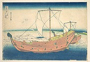 At Sea off Kazusa (Kazusa no kairo), from the series Thirty-six Views of Mount Fuji (Fugaku sanjūrokkei)