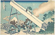 In the Mountains of Tōtomi Province (Tōtomi sanchū), from the series Thirty-six Views of Mount Fuji (Fugaku sanjūrokkei)