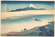 Tama River in Musashi Province (Bushū Tamagawa), from the series Thirty-six Views of Mount Fuji (Fugaku sanjūrokkei)