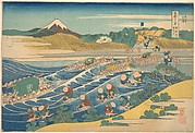 Fuji Seen from Kanaya on the Tōkaidō (Tōkaidō Kanaya no Fuji), from the series Thirty-six Views of Mount Fuji (Fugaku sanjūrokkei