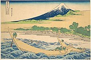 Tago Bay near Ejiri on the Tōkaidō (Tōkaidō Ejiri Tago no ura ryaku zu), from the series Thirty-six Views of Mount Fuji (Fugaku sanjūrokkei)