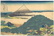 Cushion Pine at Aoyama (Aoyama enza no matsu), from the series Thirty-six Views of Mount Fuji (Fugaku sanjūrokkei)