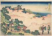Cherry Blossoms at Yoshino (Yoshino), from the series Snow, Moon, and Flowers (Setsugekka)