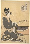The Oiran Hanaogi of Ogiya
