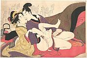 Erotic Print