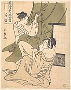 A Yoshiwara Analogue of the Story of Koko (Huang Xiang) one of the Twenty-four Paragons of Filial Piety
