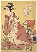 The Courtesan Hinazuru of the Teahouse Chojiya (House of the Clove)