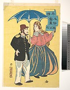 English Couple Sharing an Umbrella