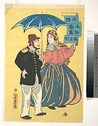 English Couple Sharing an Umbrella