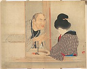 """A Scolding"" (Ochiyo), illustration from Bugei Kurabu (Literary Club)"