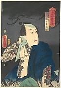 Udeno Kisaburo Dries His Neck at Night