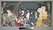 Onoe Kikugorō V as Otowake Neko no ke (Right), Bandō  Mitsugorō  IV as Aishō Michinoku (Center), Onoe Kikugorō V as Isogai Mibunosuke (Left) in the Kabuki play Tōkai Kidan Nekomata Yashiki