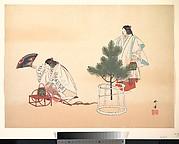 "Scene from the Noh play ""Matsukaze"""