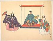 Illustration of Noh Dance Scene