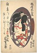 Portrait of Arashi Kichizaburō III (1810–1864) in the Role of Baiōmaru
