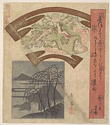 Fan-shaped Design Depicting Chinese Poet or Philosopher
