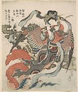 Mystical Bird (Karyōbinga)