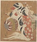 Surimono Calendar for the Dog Year, 1814