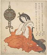 Kanjo (Court Lady) Seated, and a Tsurikoro Hanging near Her Head