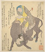 Chinese Sage Reading While Riding on a Buffalo