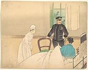 The Torpedo Officer (Suirai shikan), frontispiece illustration from the literary magazine Bungei kurabu, vol. 1, no. 8