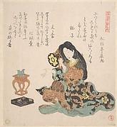 Woman Playing the Tsuzumi