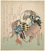 Daikoku, One of the Seven Gods of Happiness, on Horseback, Being Led by a Girl