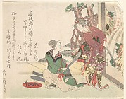 Two Women, from the series Spring Poems on Ushiwaka for the Year of the Ox (Ushiwaka haru)