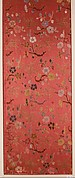 Woven Panel with Swallows and Prunus