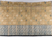 Piece from Coverlet