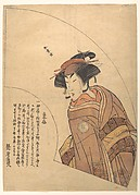 Fan Print of the Actor Segawa Kikunojo III