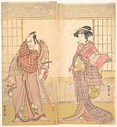 The Fifth Ichikawa Danjuro as a Man Standing in a Room