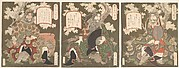 The Three Heroes of Shoku (Shu): Emperor Ryubi (Liu Fei) and His Friends Kwan-u (Kwan Yu) and Chohi (Chang Fei)
