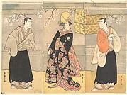 Drama of Hikeyahike Kanhiki Dojoji
