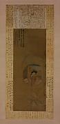 Portrait of Li Xiangjun