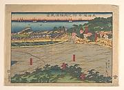 Landscape View at Yokohama (Yokohama fūkei)