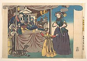 Color Print of a Copperplate Picture of a Toy Shop
