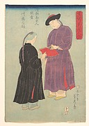 Picture of a Manchurian of the Qing Court from Nanking, Admiring a Fan