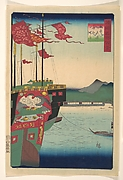 Dutch and Chinese Ships in the Harbor at Nagasaki in Hizen Province
