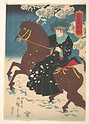 America: A Woman on Horseback in the Snow