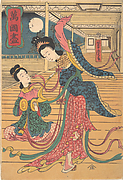 Two Chinese Women