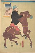 American Horseman